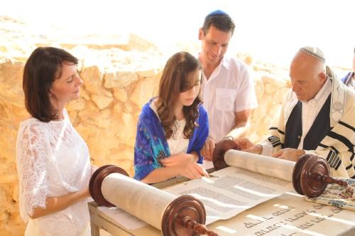 Bat-Mitzvah-Torah-Reading1a43bac1cb938d42.jpg