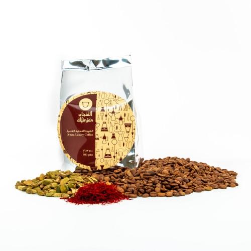 brazilian-coffee-with-cardamom-and-saffron-ha0056120719133424198image_1600a44f2a4a96585.jpg